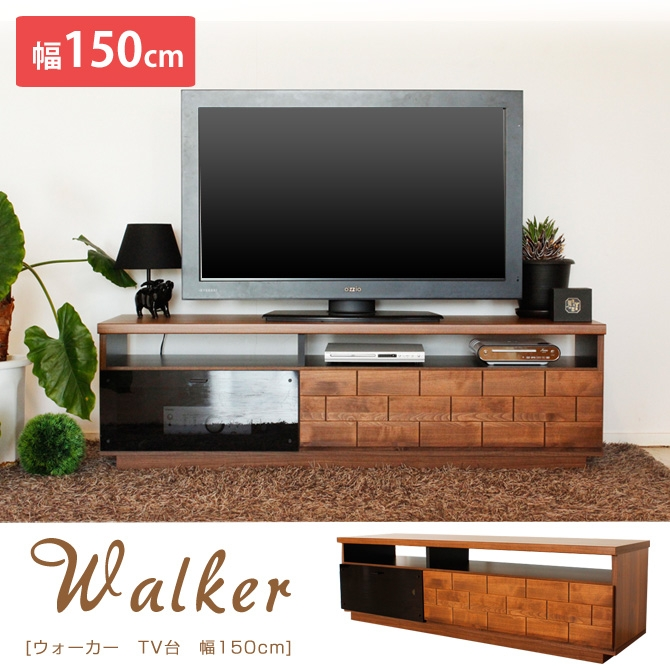 Fantastic Brand New Solid Wood Black TV Stands Within Kagumaru Rakuten Global Market Finished Tv Stand Wood Walker (Image 24 of 50)