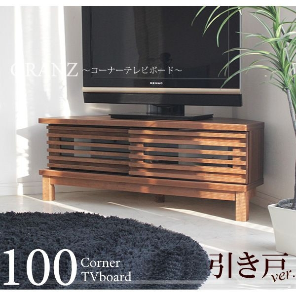 Fantastic Deluxe TV Stands 100cm Intended For Ookawakaguzanmai Rakuten Global Market Corner Tv Stand Corner (View 32 of 50)