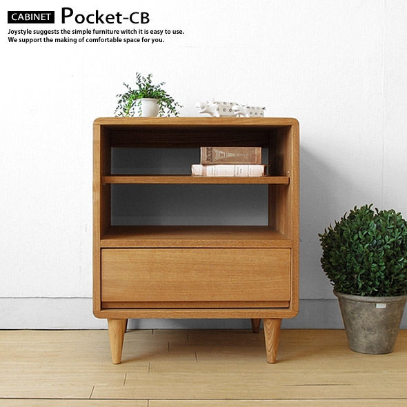Fantastic Deluxe TV Stands With Rounded Corners Inside Joystyle Interior Rakuten Global Market Design A Rounded Corner (View 35 of 50)