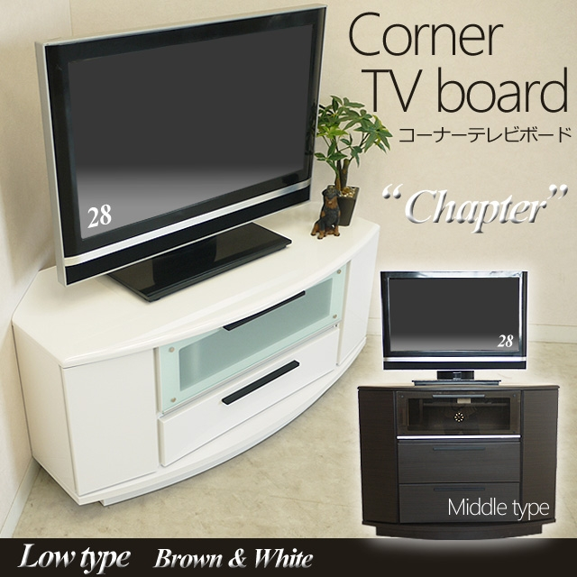 Fantastic Deluxe White Tall TV Stands Regarding White Corner Tv Stand Black Wood Corner Tv Stand 52 In Wood (Image 19 of 50)