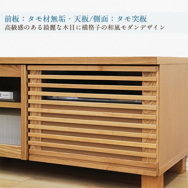 Fantastic High Quality TV Stands 100cm Wide Intended For Waki Int Rakuten Global Market Tv Table Tv Sideboard 100 Cm (View 21 of 50)