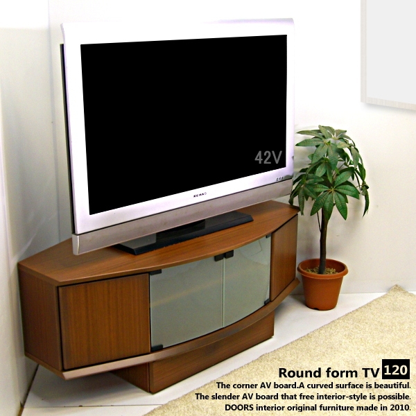Fantastic Series Of TV Stands With Rounded Corners With E Nostyle Rakuten Global Market Free Width 120 Tv Stand Round (Image 15 of 50)