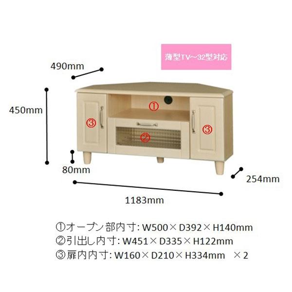 Fantastic Trendy 32 Inch Corner TV Stands Within Atom Style Rakuten Global Market Tv Stand Lowboard Corner (Image 19 of 50)