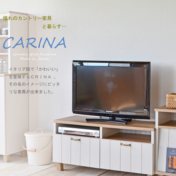 Fantastic Variety Of Country Style TV Cabinets Throughout B Room F Rakuten Global Market French Country Style Tv Stand (Image 21 of 50)
