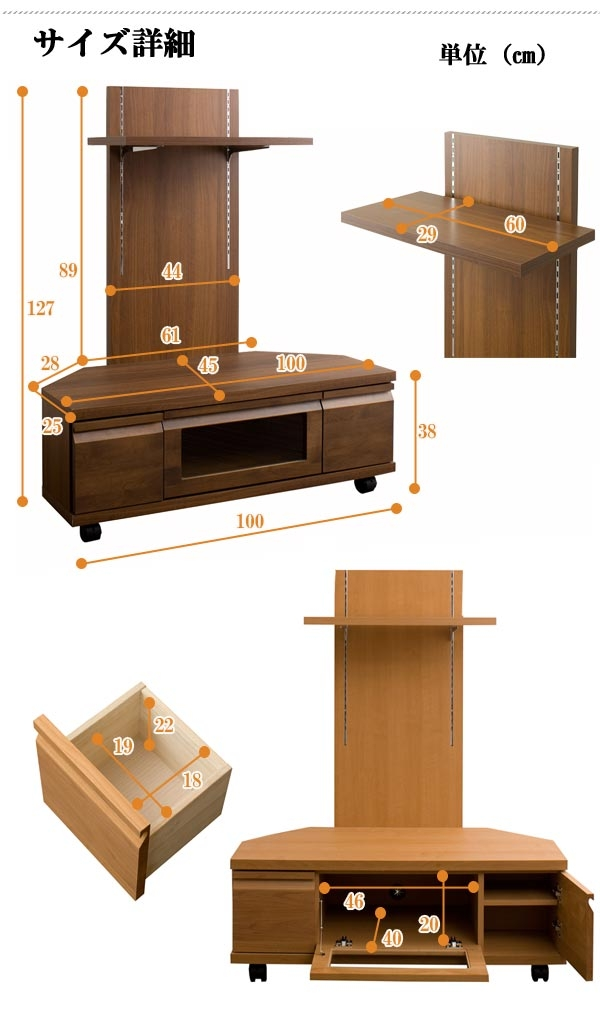 Fantastic Variety Of TV Stands With Back Panel Pertaining To Interior Palette Rakuten Global Market Corner Tv Board Back (Image 20 of 50)