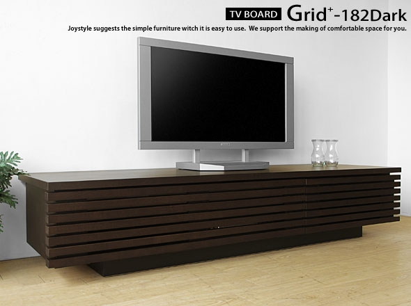 Fantastic Well Known Dark Wood TV Cabinets In Joystyle Interior Rakuten Global Market 182 Cm Width Tamo Wood (View 40 of 50)