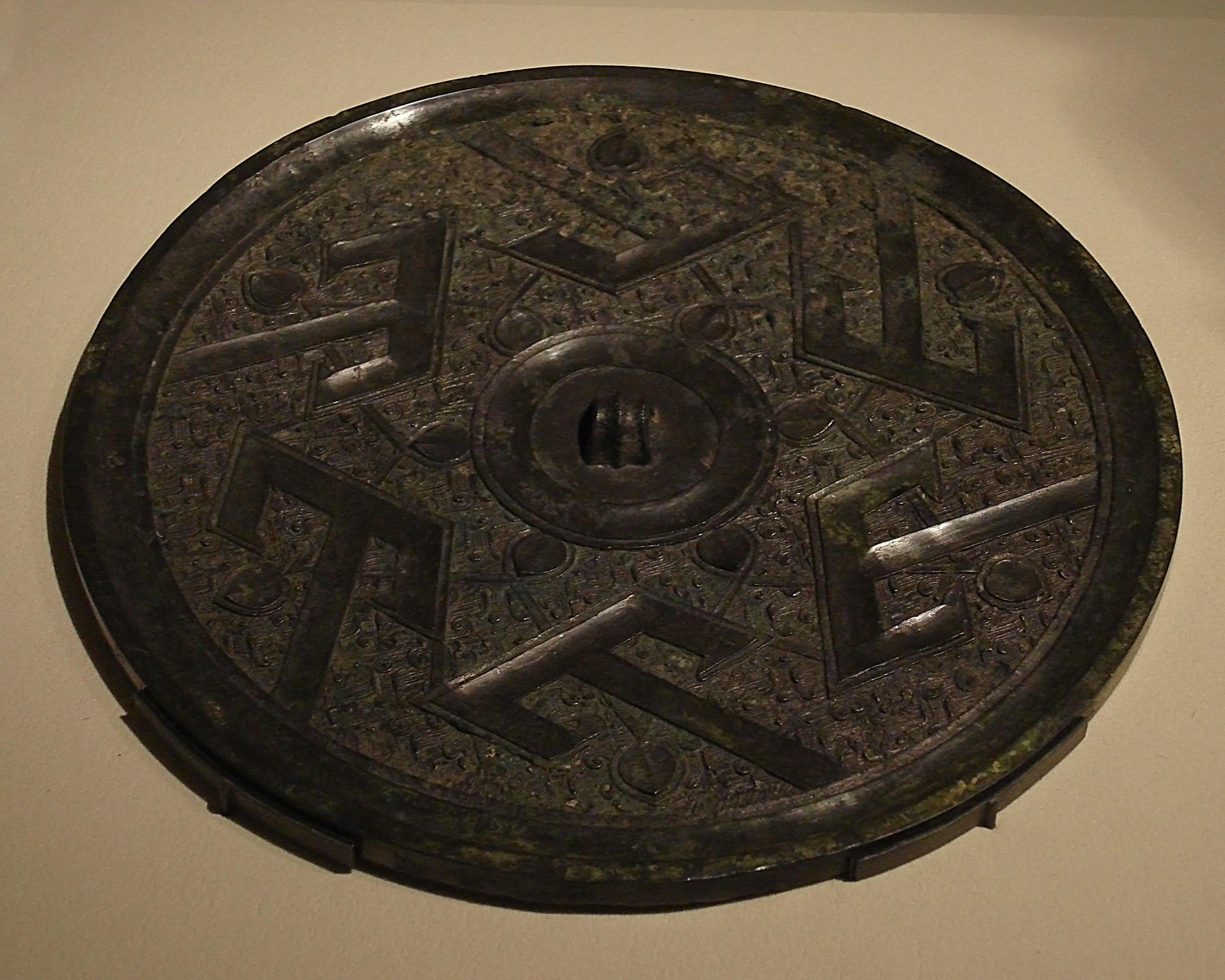 File:cmoc Treasures Of Ancient China Exhibit – Bronze Mirror Pertaining To Chinese Mirrors (View 13 of 20)
