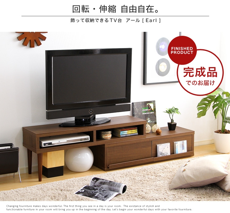 Great Brand New Slim TV Stands For Premium Interior Rakuten Global Market Extendable Tv Stand (Image 25 of 50)