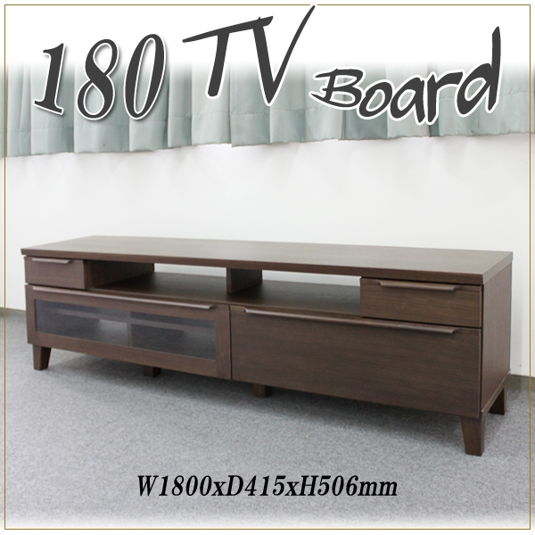 Great Latest Dark Walnut TV Stands With Ms 1 Rakuten Global Market Stylish Snack Bar Speaker For  (Image 24 of 50)