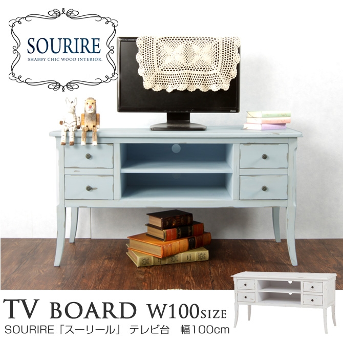 Great Top TV Stands 100cm In Kagumaru Rakuten Global Market 100 Cm Wide Tv Stand Antique (View 5 of 50)