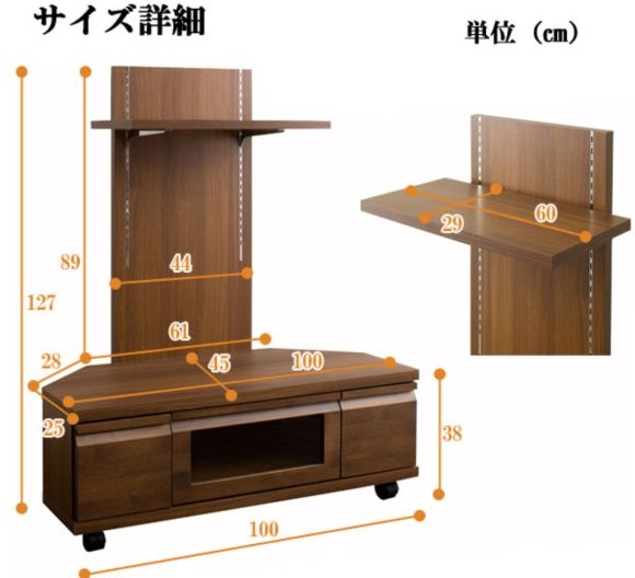 Great Trendy TV Stands With Back Panel Within Plank Rakuten Shop Rakuten Global Market Tv Stand With Back (View 36 of 50)