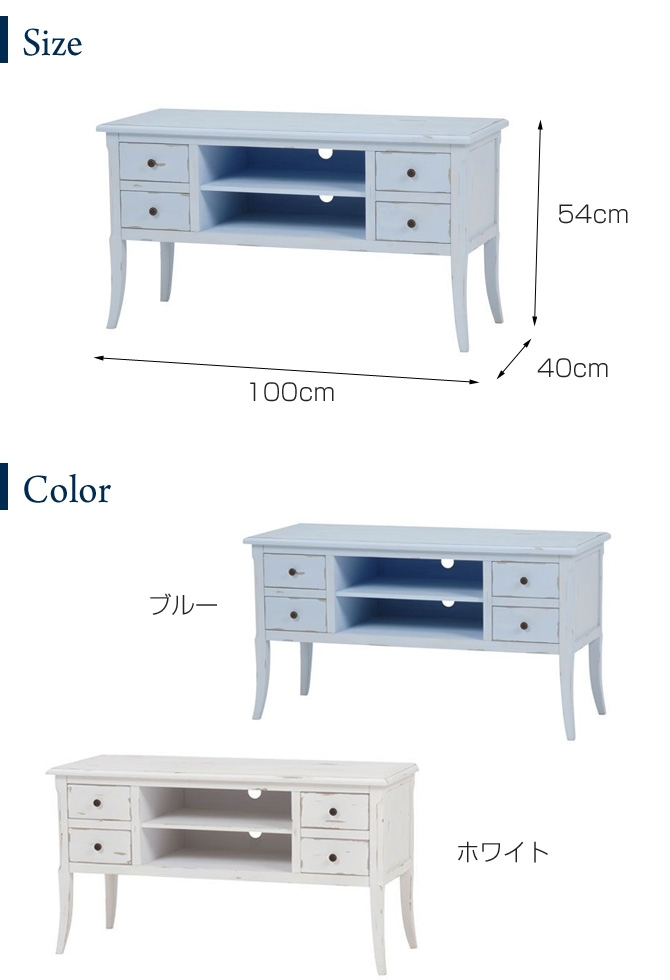 Great Variety Of TV Stands 100cm Wide In Kagumaru Rakuten Global Market 100 Cm Wide Tv Stand Antique (View 17 of 50)