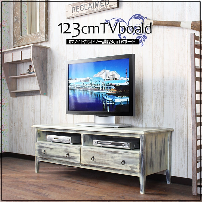 Impressive Common Antique Style TV Stands With Antique Looking Tv Stands (Image 27 of 50)