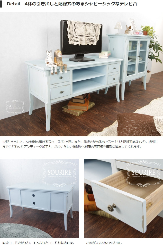 Impressive High Quality TV Stands 100cm Wide In Kagumaru Rakuten Global Market 100 Cm Wide Tv Stand Antique (View 13 of 50)