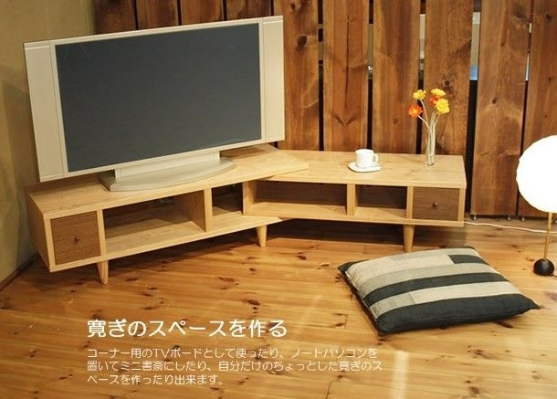 Impressive Latest Contemporary Corner TV Stands Pertaining To Best 25 Small Corner Tv Stand Ideas On Pinterest Corner Tv (Image 27 of 50)