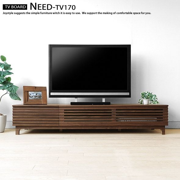 Featured Image of Cool TV Stands