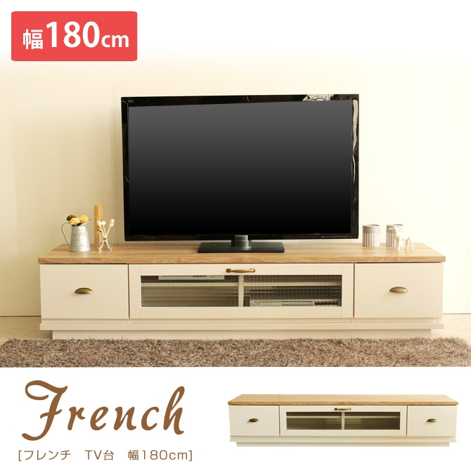 Impressive Unique French Country TV Cabinets With Shab Chic Tv Stand Modern Mdf Wave Design Floor Standing Tv (Image 35 of 50)
