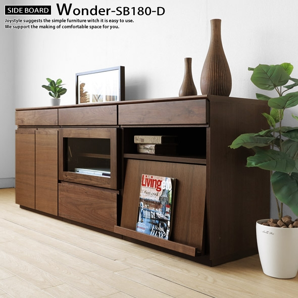 Impressive Wellknown TV Cabinets With Storage With Regard To Joystyle Interior Rakuten Global Market Width 180 Cm (View 36 of 50)
