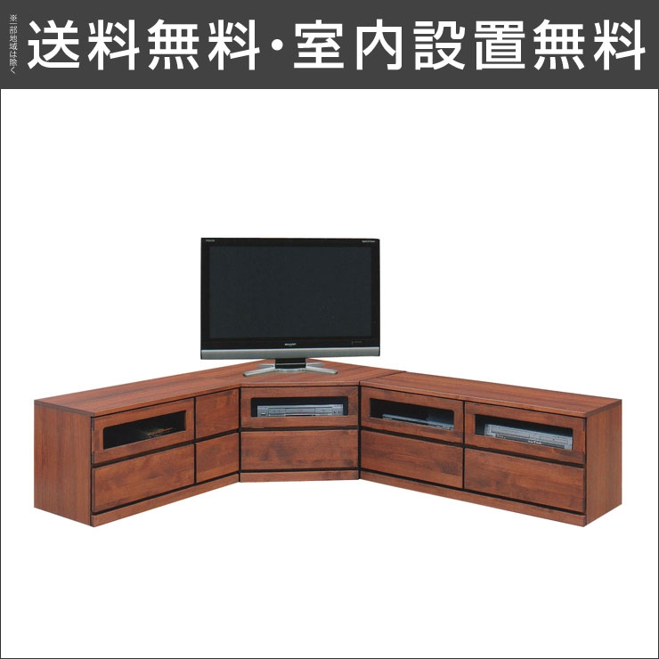 Innovative Common Dark Brown Corner TV Stands Inside Okawakagukoubou Rakuten Global Market Installation Free 3 Year (View 19 of 50)