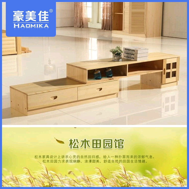 Innovative Famous Solid Pine TV Cabinets In Tv Cabinet Minimalist Modern Bedroom Living Room Tv Cabinet (Image 36 of 50)