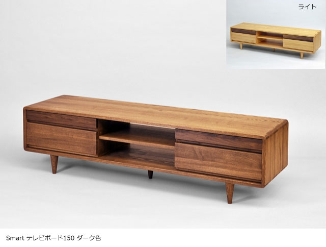 Innovative Fashionable Sideboard TV Stands Throughout Wood Gallery Itsuki Rakuten Global Market Tv Units Tv Sideboard (View 33 of 50)