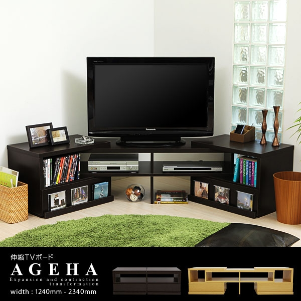 Innovative High Quality Low Corner TV Stands Pertaining To Low Ya Rakuten Global Market Tv Stand Corner Stretching 42 Inch (Image 30 of 50)