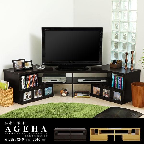 Innovative High Quality Low Corner TV Stands Pertaining To Low Ya Rakuten Global Market Tv Stand Corner Stretching 42 Inch (Image 30 of 50)