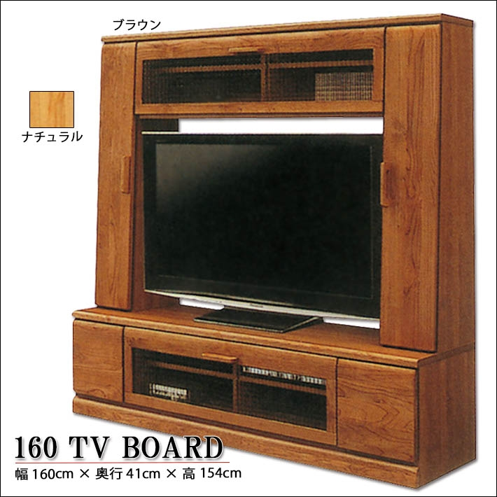 Innovative Latest Sideboard TV Stands Throughout Kagunomori Rakuten Global Market Tv Table Tv Sideboard Width (View 24 of 50)