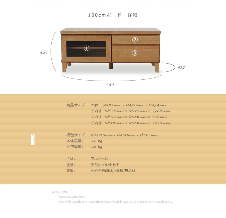Innovative Preferred TV Stands 100cm Wide Regarding Deluce Rakuten Global Market Review Discount Tv Boards Are (View 9 of 50)