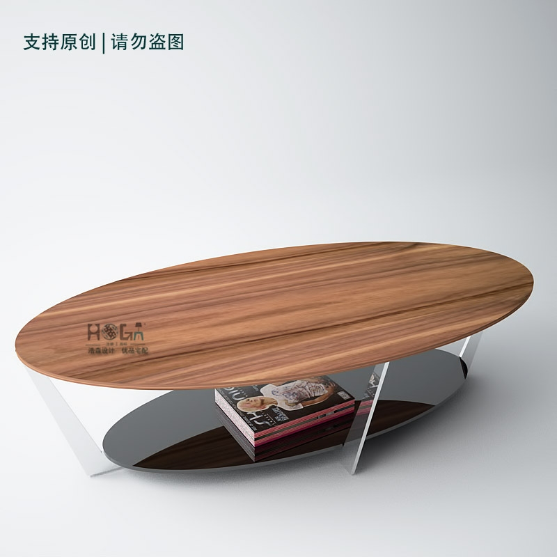 Innovative Well Known Oval Walnut Coffee Tables Inside Furniture Timber Picture More Detailed Picture About Oval Walnut (Image 35 of 50)