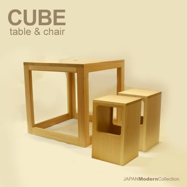 Jam Collection | Rakuten Global Market: Cube Table At & Chair Regarding Cube Dining Tables (Image 8 of 20)