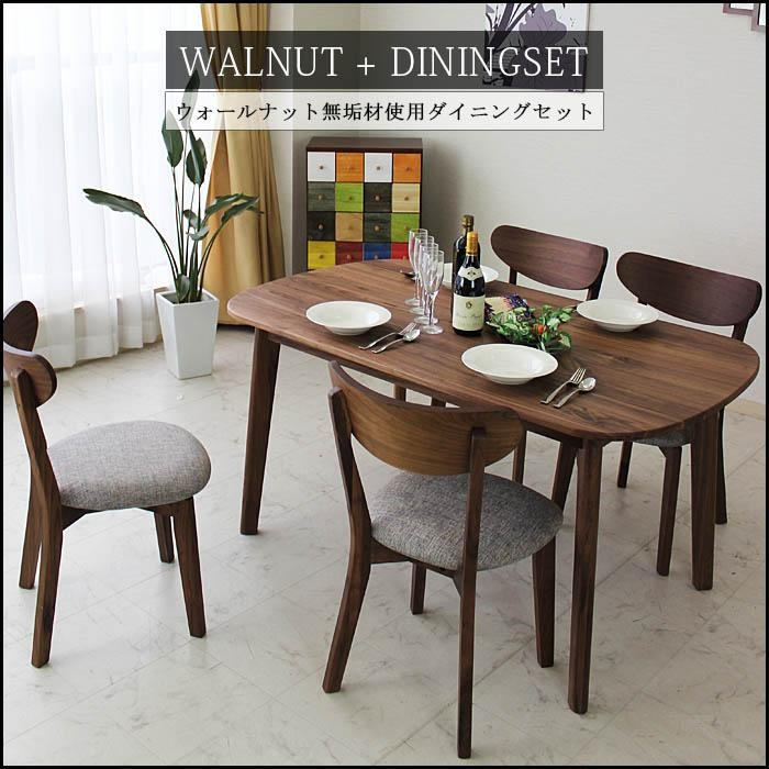Kagu Mori | Rakuten Global Market: 140 Cm Wide Dining Table Set Within Walnut Dining Table Sets (View 10 of 21)