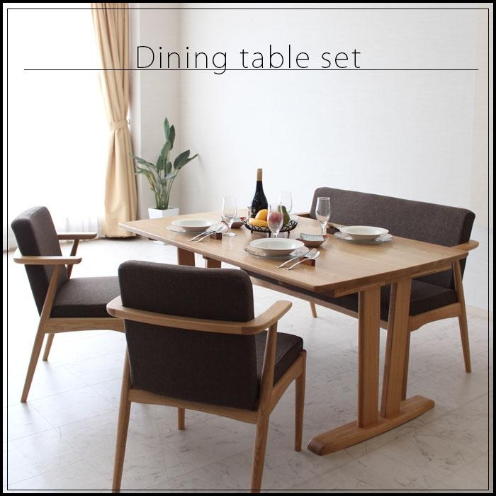 Kagu Mori | Rakuten Global Market: The Nordic Cafe Fabric Dining In Dining Room Bench Sofas (Image 18 of 20)