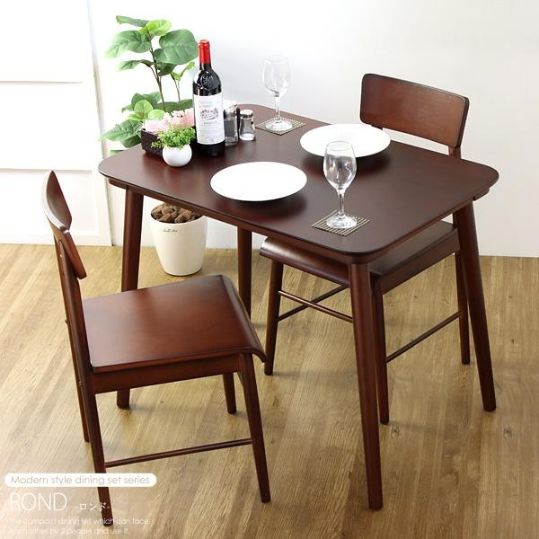 Magnificent Dining Table 2 Chairs Small Kitchen Lover And Image Intended For Dining Table Sets For  (Image 14 of 20)