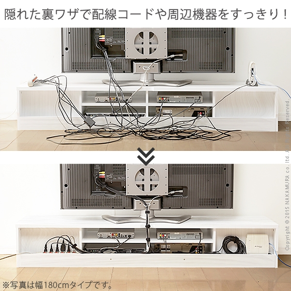 Magnificent Fashionable Telly TV Stands For Cold River Rakuten Ichiba Shop Rakuten Global Market A Belly (View 39 of 50)