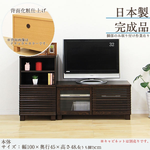 Magnificent Popular TV Stands 100cm Wide With Waki Int Rakuten Global Market Tv Table Tv Sideboard 100 Cm (View 32 of 50)
