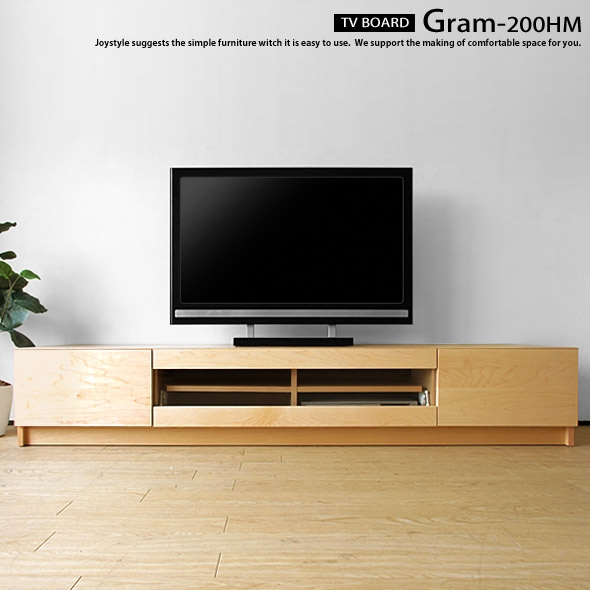Magnificent Wellknown Maple TV Cabinets With Regard To Joystyle Interior Rakuten Global Market Tv Board Gram 200hm (View 17 of 50)