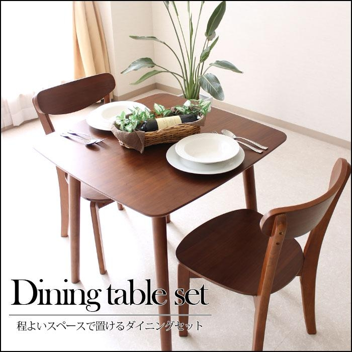 Mesmerizing 2 Person Dining Table And Chairs 62 For Your Dining With Regard To Dining Table Sets For  (Image 16 of 20)