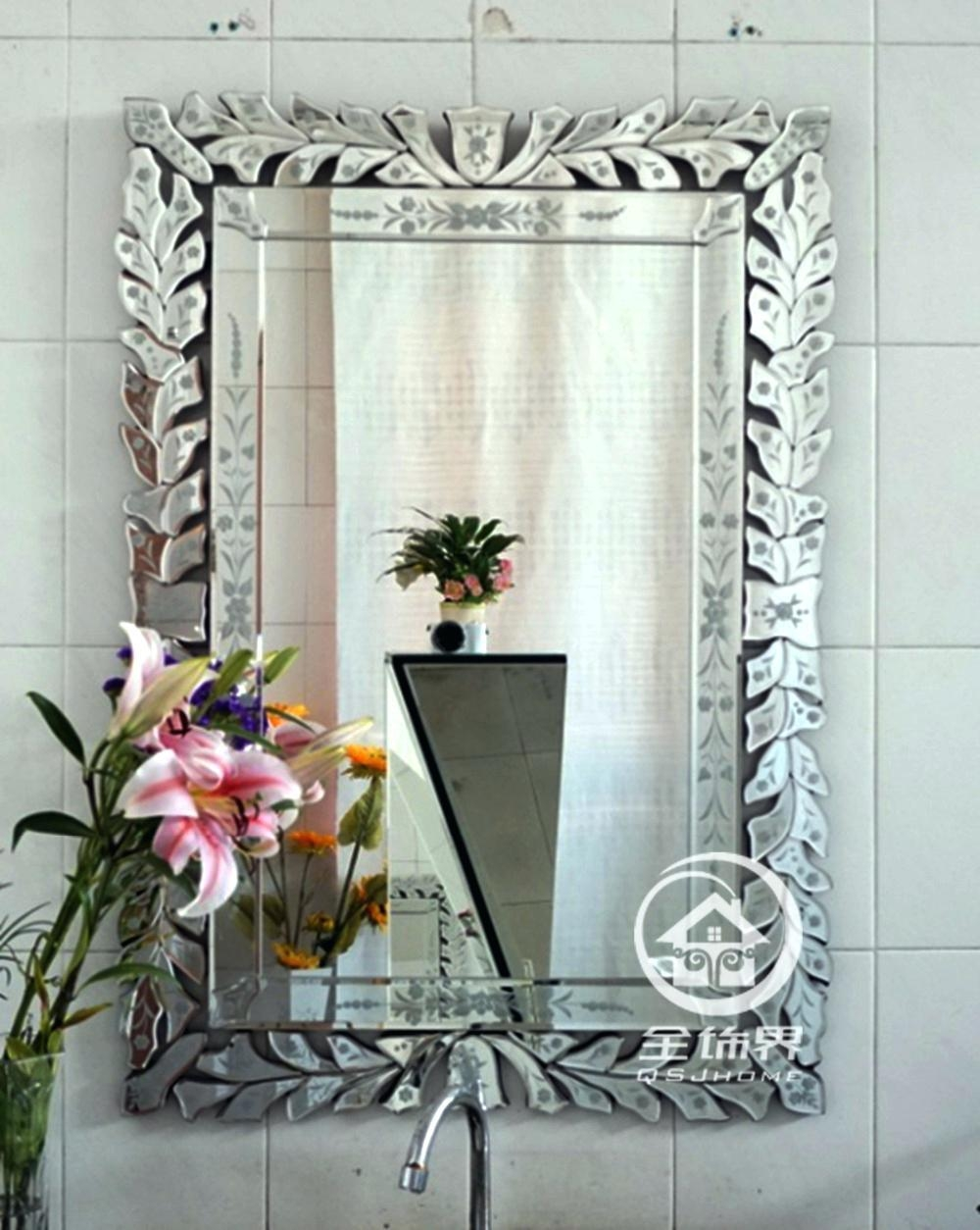 Modern Wall Mirrors Decorative – Amlvideo Pertaining To Large Venetian Wall Mirror (Image 15 of 20)
