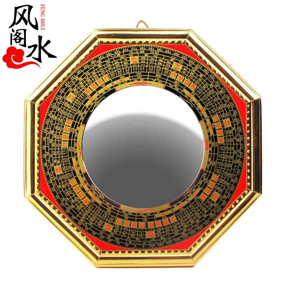 Online Buy Wholesale Bagua Mirror From China Bagua Mirror Regarding Chinese Mirrors (View 12 of 20)