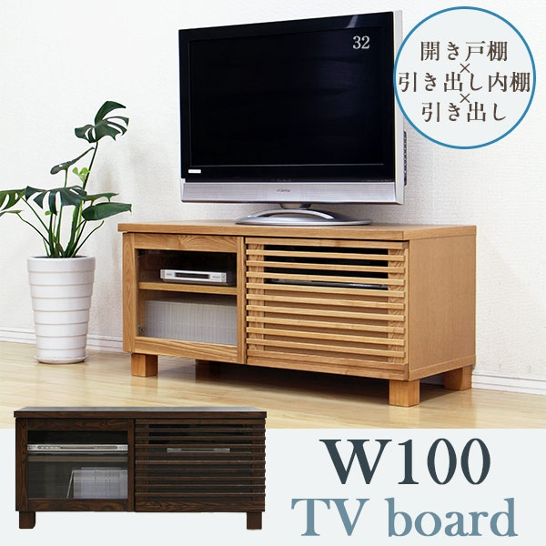 Remarkable Brand New TV Stands 100cm Wide Pertaining To Waki Int Rakuten Global Market Tv Table Tv Sideboard 100 Cm (View 4 of 50)