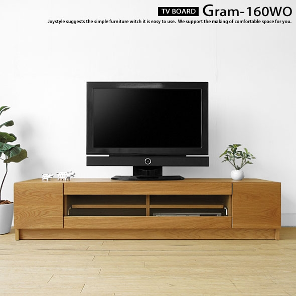 Remarkable Famous White Wooden TV Stands Intended For Joystyle Interior Rakuten Global Market Tv Board Gram 160wo (Image 35 of 50)