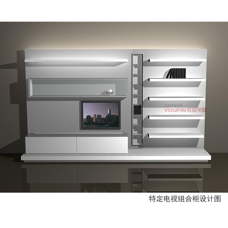 Top 50 Scandinavian Design TV Cabinets