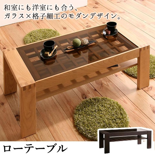 Remarkable Preferred Antique Glass Top Coffee Tables In Koreda Rakuten Global Market W Center Table Coffee Table Wood (Image 42 of 50)