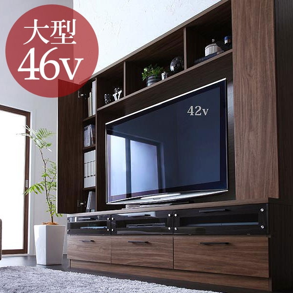 Remarkable Top Large TV Cabinets For Samurai Furniture Rakuten Global Market For Snack Tv Board Tv (View 12 of 50)
