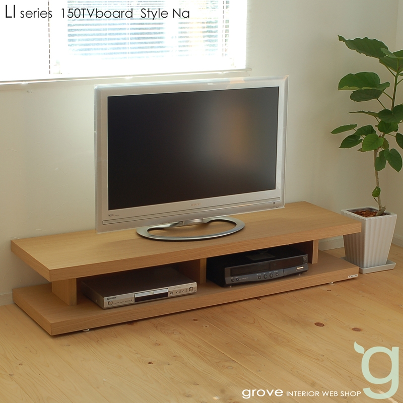 Remarkable Top Scandinavian TV Stands Within Grove Rakuten Global Market Li Tv Stand And Tv Sideboard (Image 37 of 50)