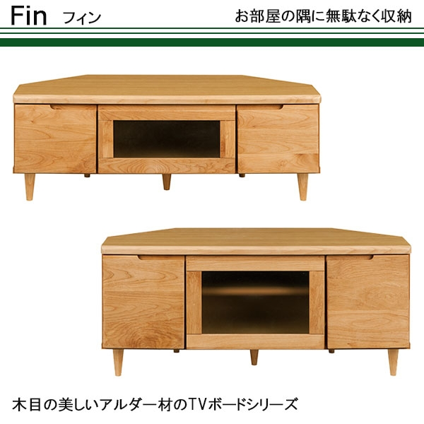 Remarkable Variety Of Corner TV Cabinets For Flat Screens With Doors Within Atom Style Rakuten Global Market Tv Stand Lowboard Corner (Image 38 of 50)