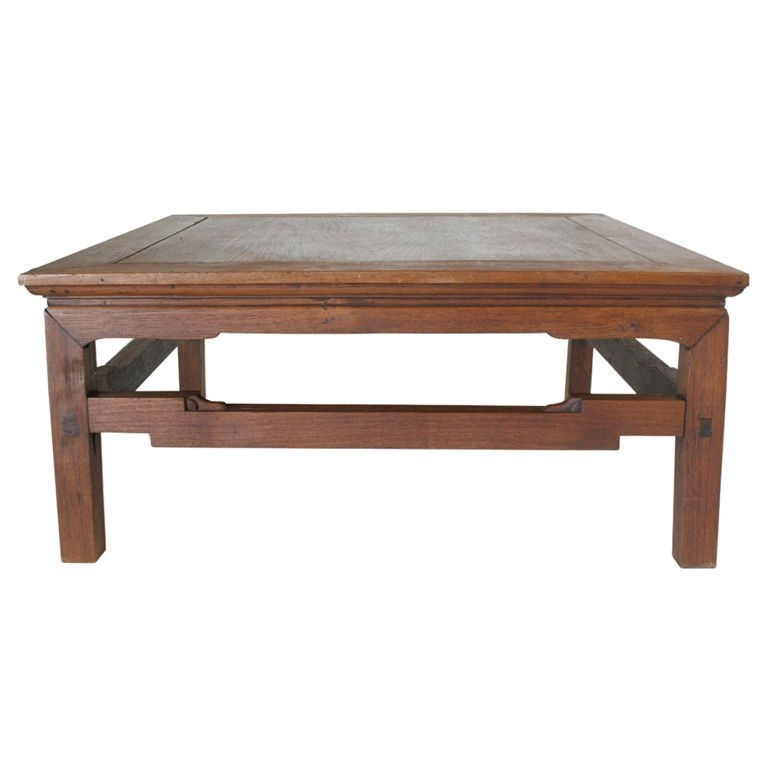 Stunning Fashionable Chinese Coffee Tables With Regard To Antique Chinese Yumu Wood Coffee Table For Sale At 1stdibs (View 16 of 50)