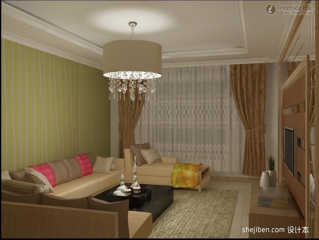 Stunning Living Room Chandeliers Modern Contemporary In Living Room Chandeliers (View 18 of 25)