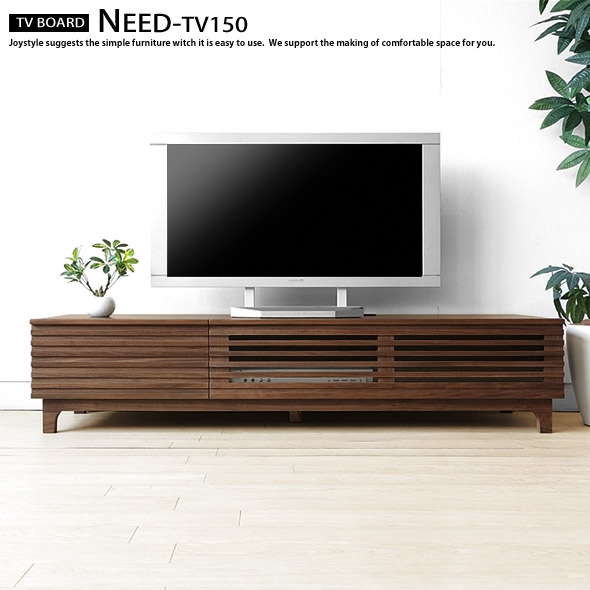 Stunning Series Of Cool TV Stands With Regard To Joystyle Interior Rakuten Global Market Cool Tv Board Low Board (Image 47 of 50)